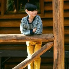 Hundred Pieces Pantalon Chino Metropolitan-listing