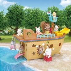 Sylvanian Barco caza del tesoro-listing