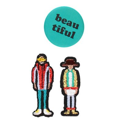 Macon & Lesquoy  Bügelabzeichen   Brosche Beautiful  Bunt-listing