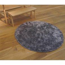 Pilepoil Runder Teppich -listing