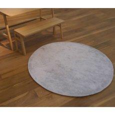 Pilepoil Alfombra redonda-listing