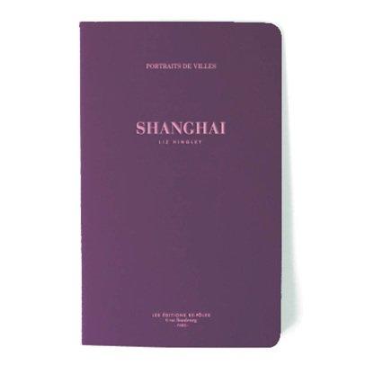 Be Poles Portraits de villes Shanghai Violet-product