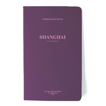 Be Poles Purple Shanghai Portraits-listing