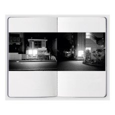 Be Poles Portraits de villes Tokyo Noir-listing