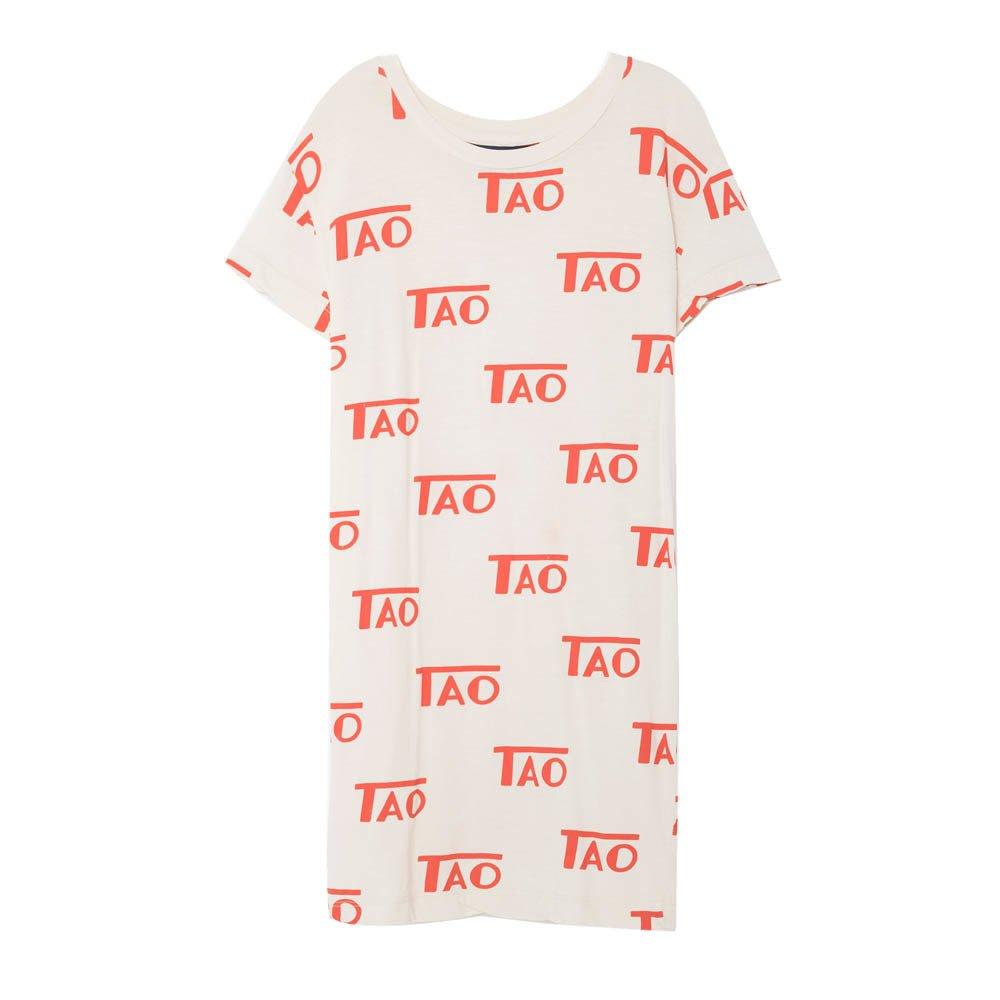 The Animals Observatory Gorilla T-Shirt Dress-product