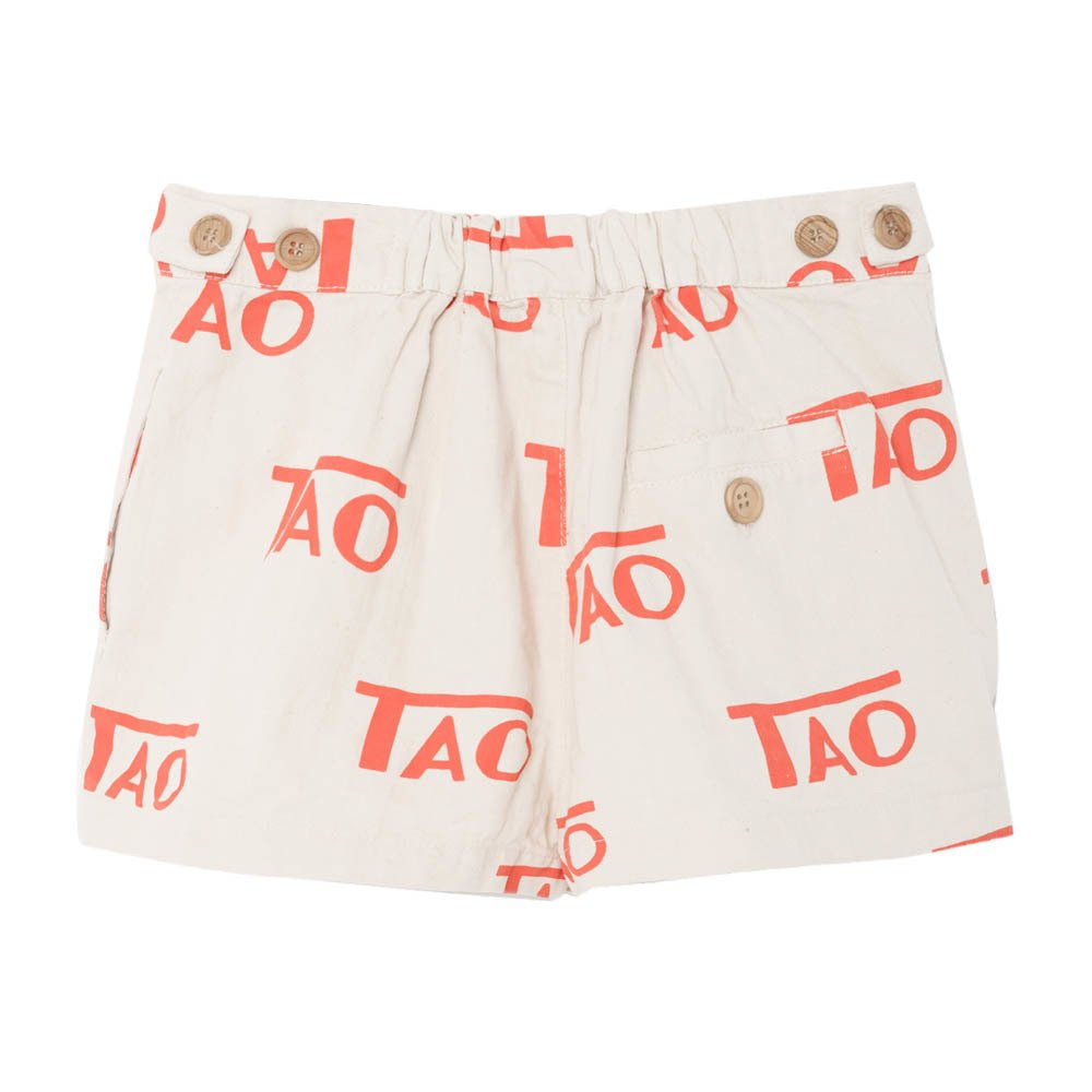 Puppy Shorts-product
