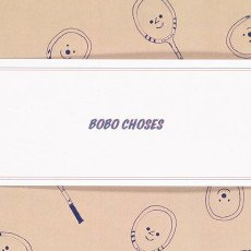 Bobo Choses Tennis Racket Notebook-listing