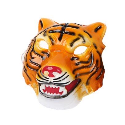 Temerity Jones Masque Tigre pour déguisement-listing