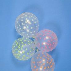 Meri Meri Ballons à motifs étoiles-listing
