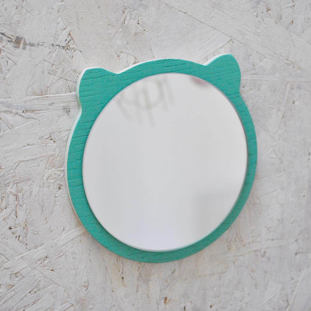 April Eleven Miroir ours-product
