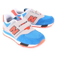 New Balance KV574 Mesh and Suede Lace-Up Trainers-listing