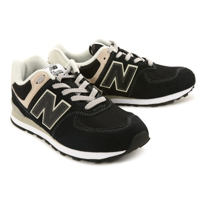 New Balance Sneakers velcro 574-listing