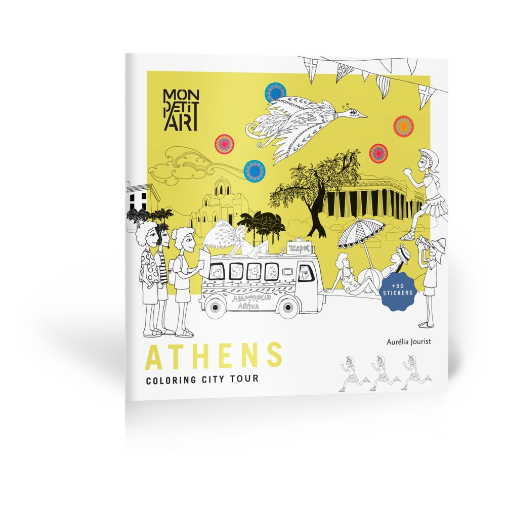 Athens City Tour Coloring Book And Stickers Product