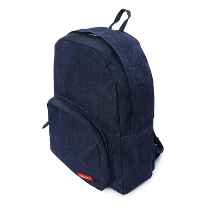 Bakker made with love Grand Backpack -listing