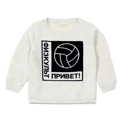 Simple Kids Ball Sweatshirt -listing